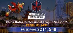 China Professional League Season 2 2020