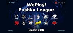плей-офф WePlay! Pushka League